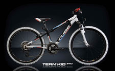 Cube TEAM KID 240 ― www.ebike.ru